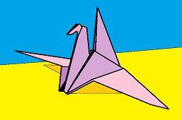 Gołębica z papieru