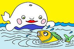 Wieloryb i złota rybka