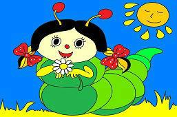 Gąsienica Marcela